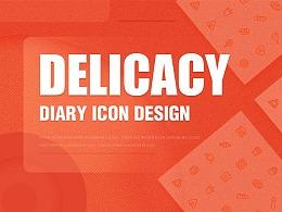 DELICACY DIARY ICON DESIGN