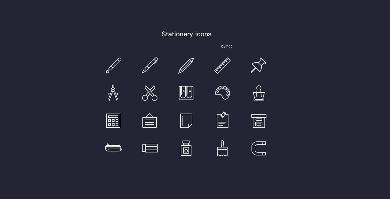 文具类 icon