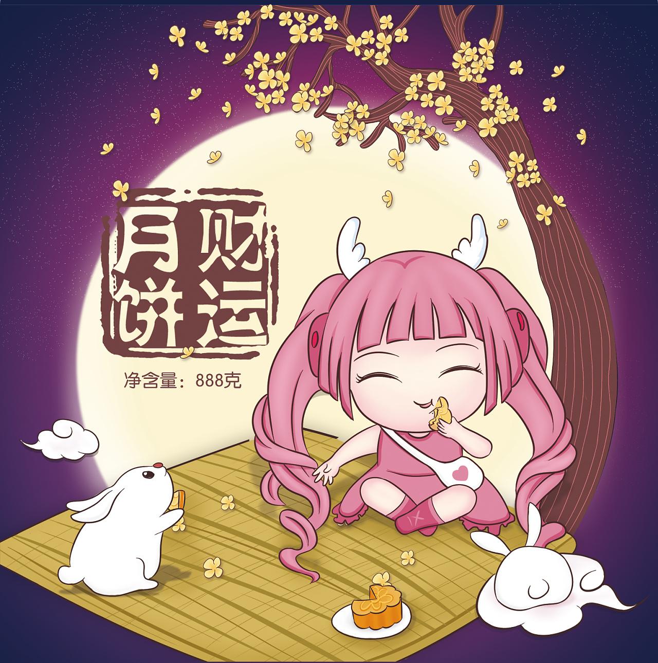 2017年中秋节贺卡(公司)