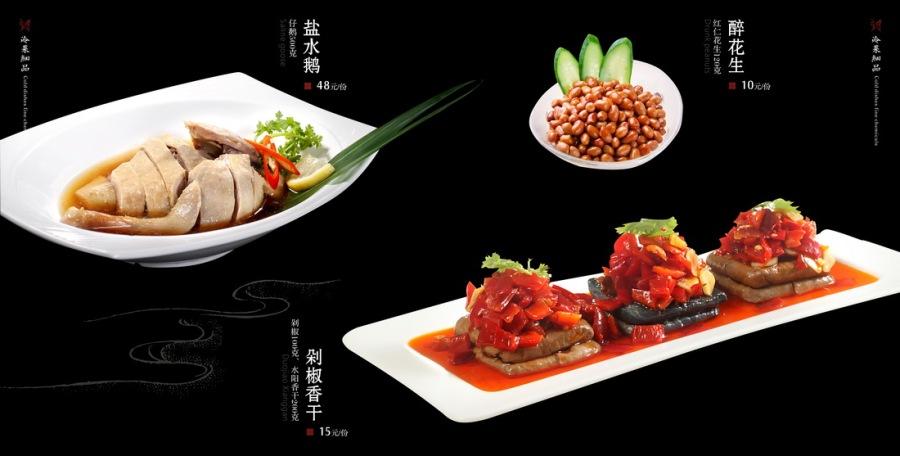 中式创意菜高档书装平面|画册/排骨|菜谱|福花如何做画册炒鲜笋图片
