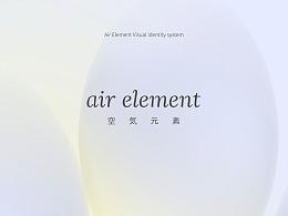 【品牌设计】空気元素-服装品牌