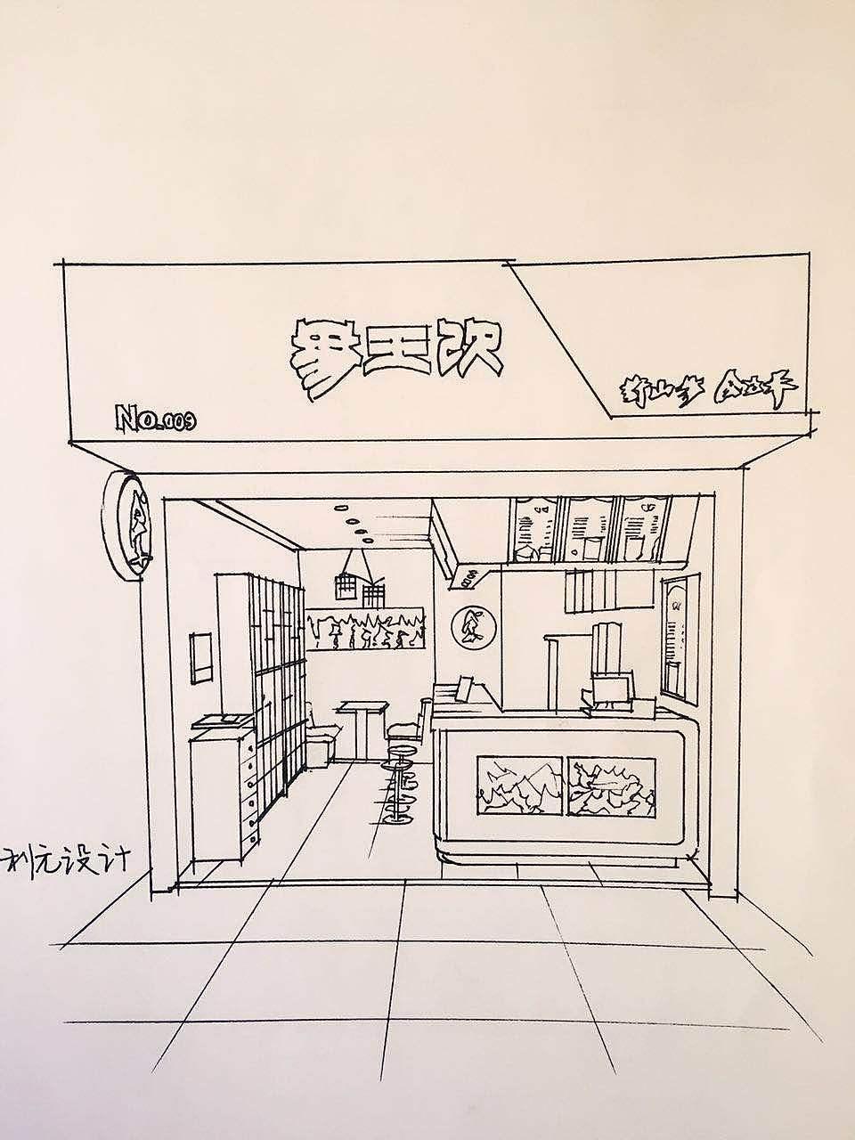 利元设计餐饮空间手绘设计