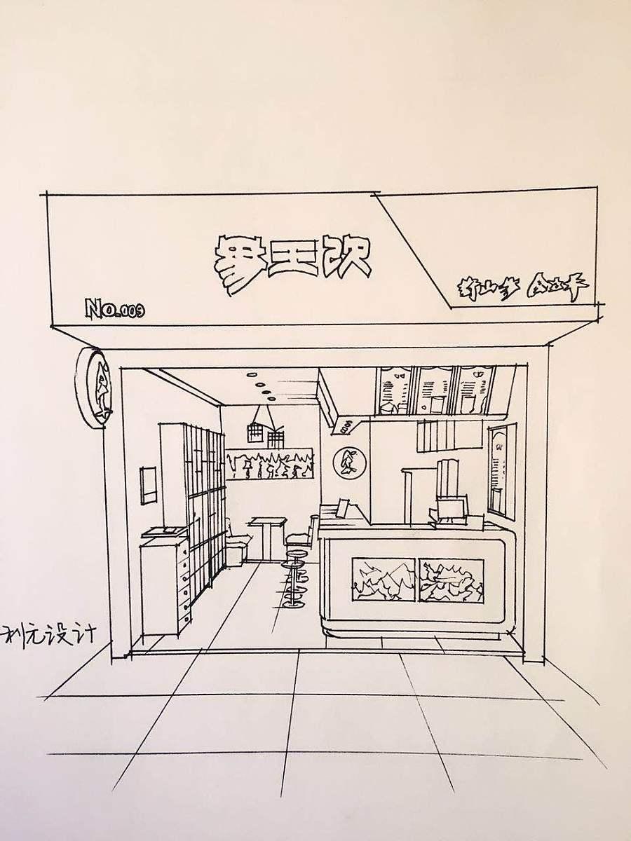 利元设计餐饮空间手绘设计|展示/橱窗/店面设计|空间