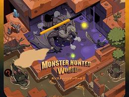 2018作品集怪物猎人世界