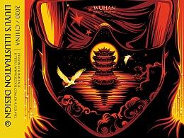 《中国加油》| 插画海报