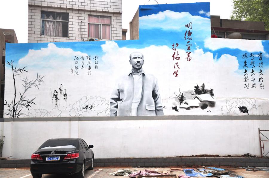 洛阳依米乐绘馆手绘墙案例#东方医院外墙|墙绘/立体