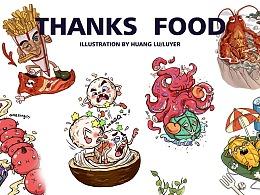 《THANKS FOOD》第二波