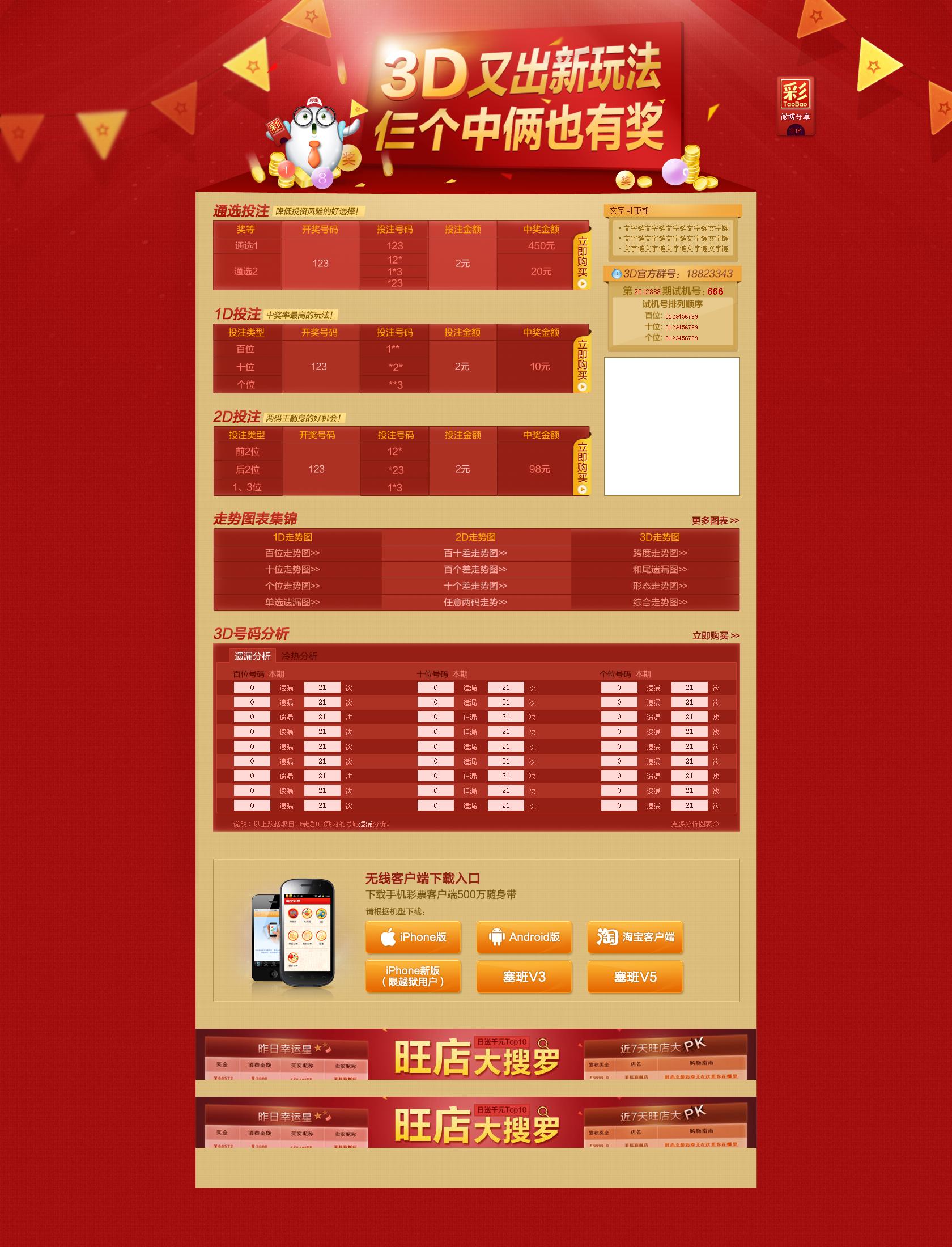 斗牛是一种新型的扑克玩法,其对局的模式以及优秀的人物秀深受玩家喜爱,游戏以欢乐豆为积分,获胜场次越多其游戏内的名气会越高!2017年全新上线【中国体育竞彩网页】互动交流网站,唯一官方出品,提供在线真人,时时彩有官方网站,时时彩,双色球,大乐透,北京单场,竞彩足球,胜负彩,世界杯冠.