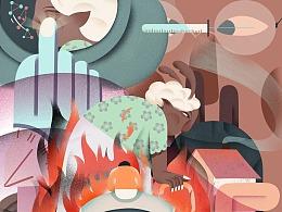 火   系列插画