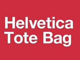 时隔37年,Helvetica字体首次发布新版本