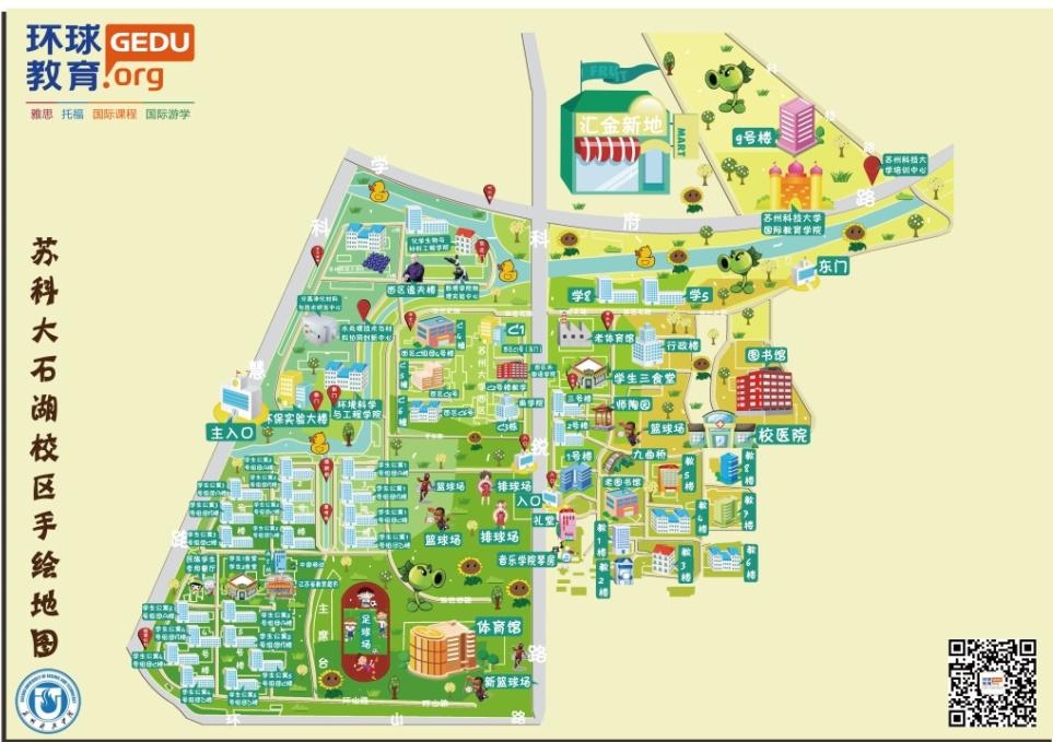 苏州大学和苏州科技大学卡通学校地图