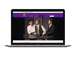 东华大学服装学院官网界面设计