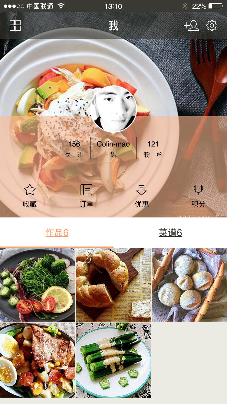 做美食app界面设计|v美食界面/APP设备|UI|colin最强-做可以美食梨什么图片