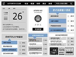 心有林夕 LETSATSI CLUB - 试业菜单