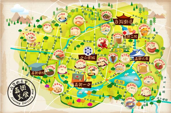 嘉兴美食地图 商业插画 插画 愚草
