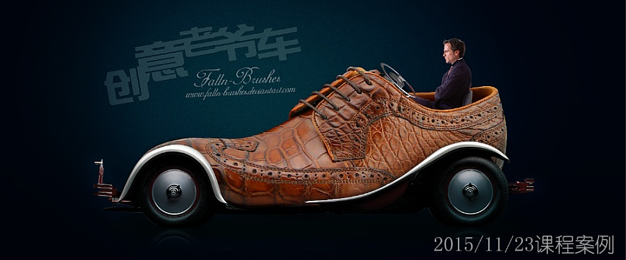 鞋子创意图片_鞋子创意图形