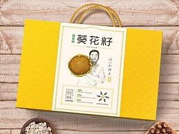 葵农 瓜子包装设计