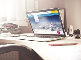 航空web内页设计