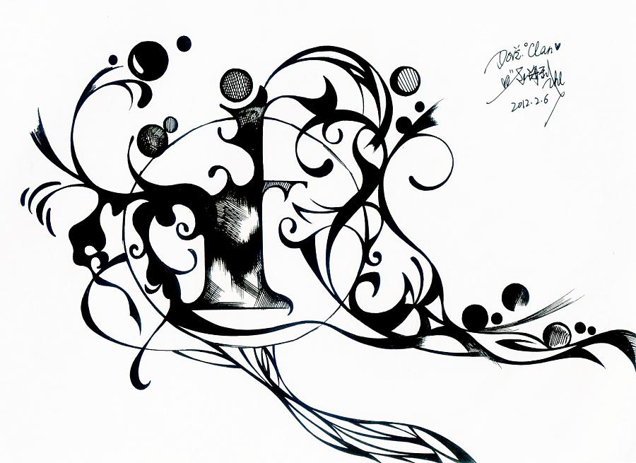黑白字体手绘|绘画习作|插画|smrzhao4295