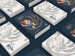 昆明世博会20周年纪念茶