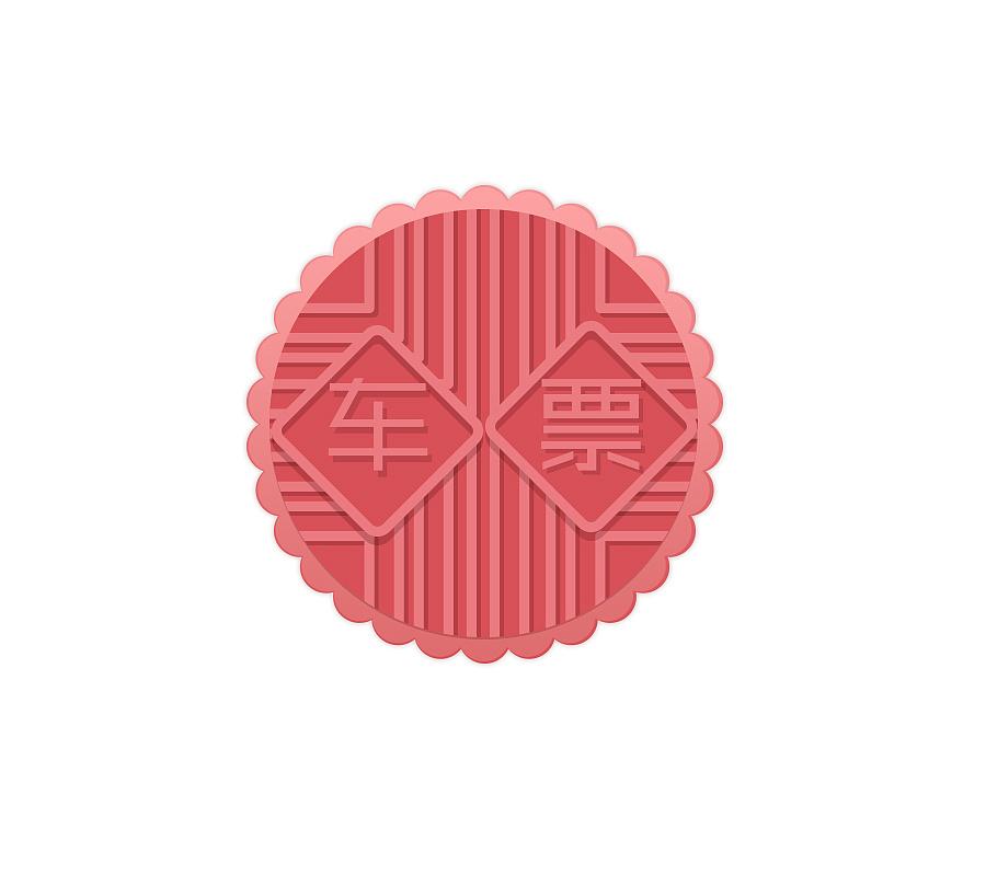 中秋节icon 八月十五的月饼图标又做了一套