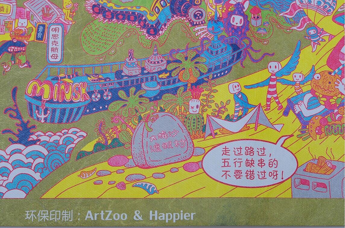 纸竹常乐深圳手绘地图(防水撕不烂)