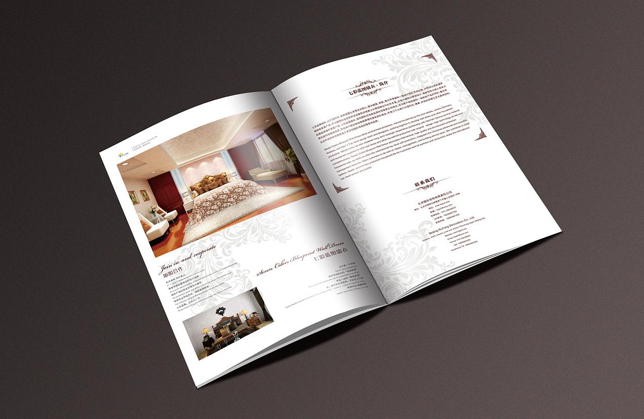 画册排版 室内设计画册排版图片