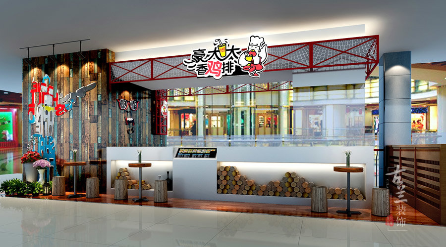 西安小吃店装修设计,西安鸡排店装修设计--《豪