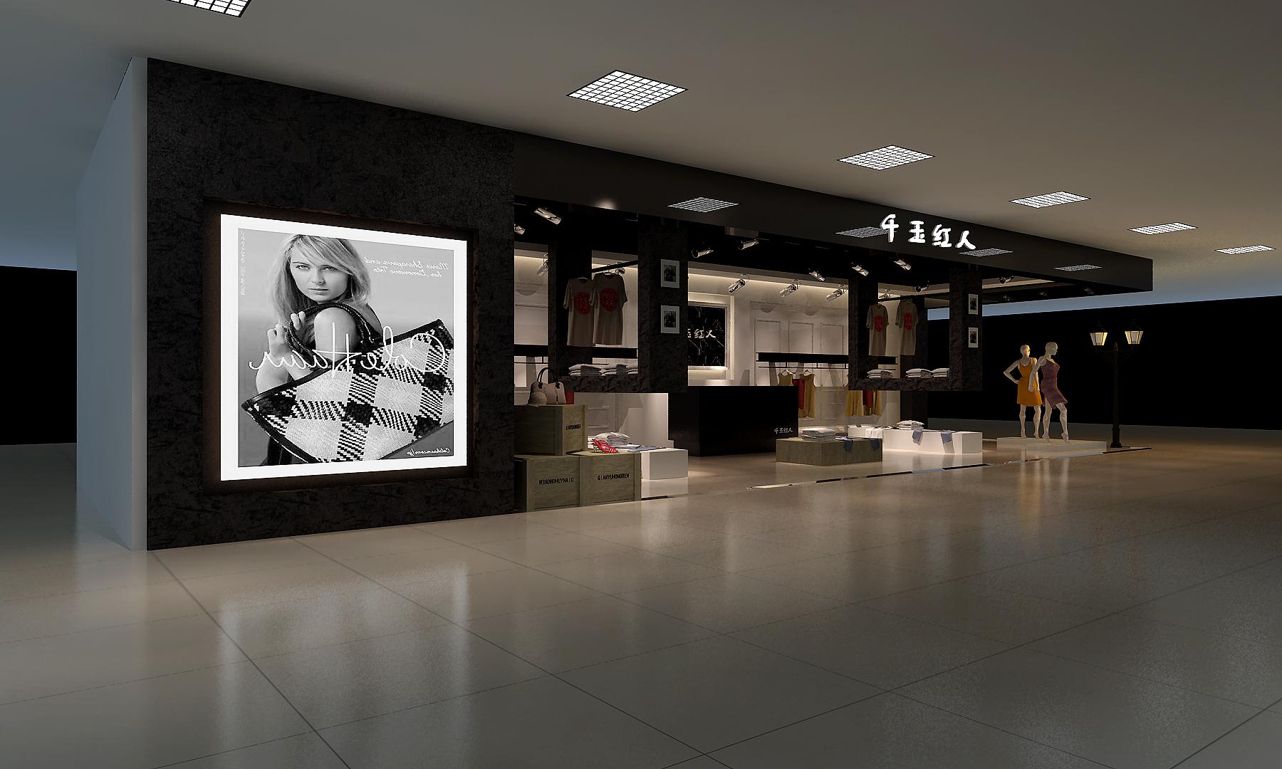 乌鲁木齐皮草专卖店 空间 展示设计  wangzhongsai