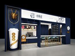 小茶记(奶茶店)餐饮品牌全案设计-品牌设计