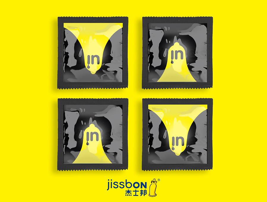 杰士邦-情人节包装专题设计|VI\/CI|平面|monste