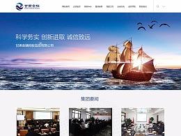 金融控股集团网站设计