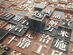 《诗意中国》栏目包装
