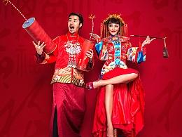 中式婚纱摄影-企业网站