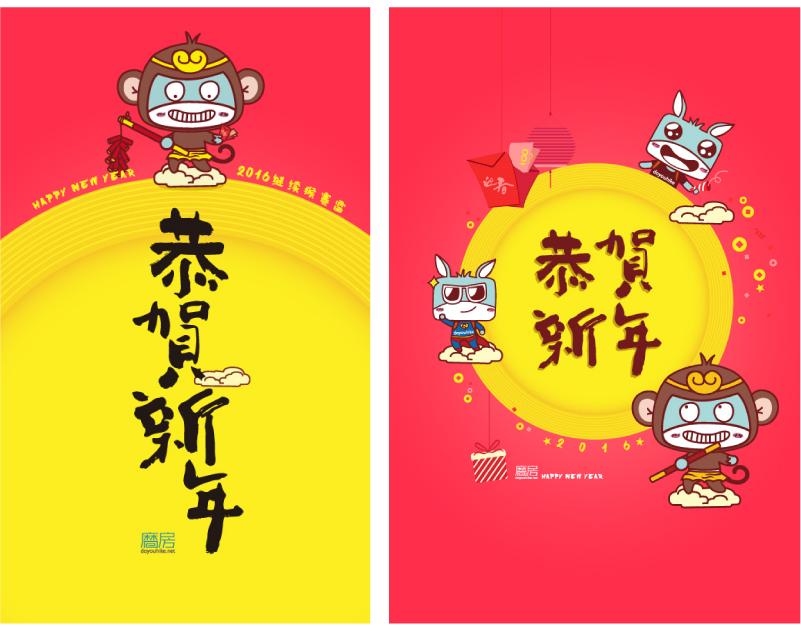 2016 猴年 画 猴猴 赛雷 商业插画 插画 lym yumi
