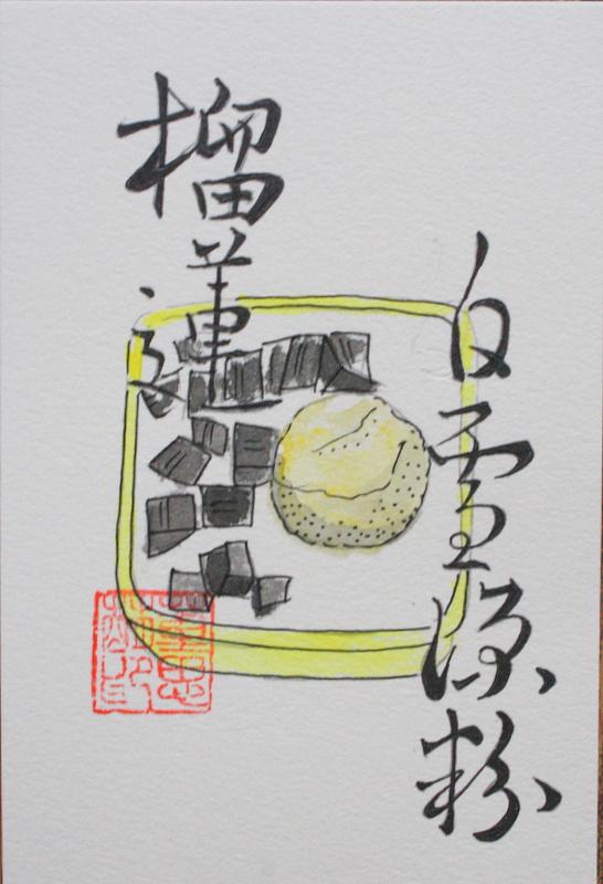 南国的味----手绘明信片之香港广州美食