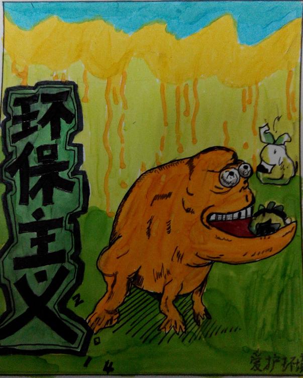 平面环保垃圾桶涂鸦设计图片