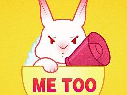 《ME TOO/米兔》