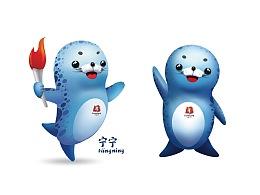 第十二届全国运动会吉祥物设计——宁宁