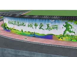 户外环保宣传 垃圾不落地 城市更美丽 3D效果图