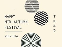中秋欢喜! ---Happy Mid-Autumn Festival!