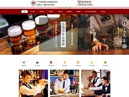 广东省调酒与品酒鉴赏协会官方网站