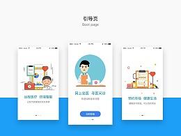 家庭医疗app