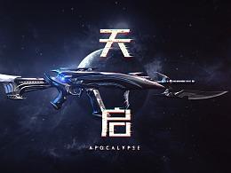 【MIX视觉·作品】穿越火线 · AK12 天启宣传片