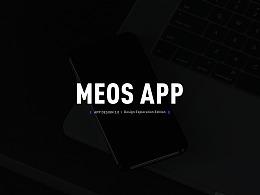MEOS 设备设施B端系统-执行端