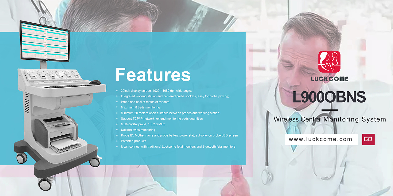 医疗器械产品宣传海报