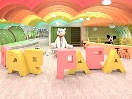 幼稚园——《自然之章》儿童乐园