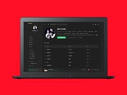 酷炫黑&QQ音乐视觉风格概念设计
