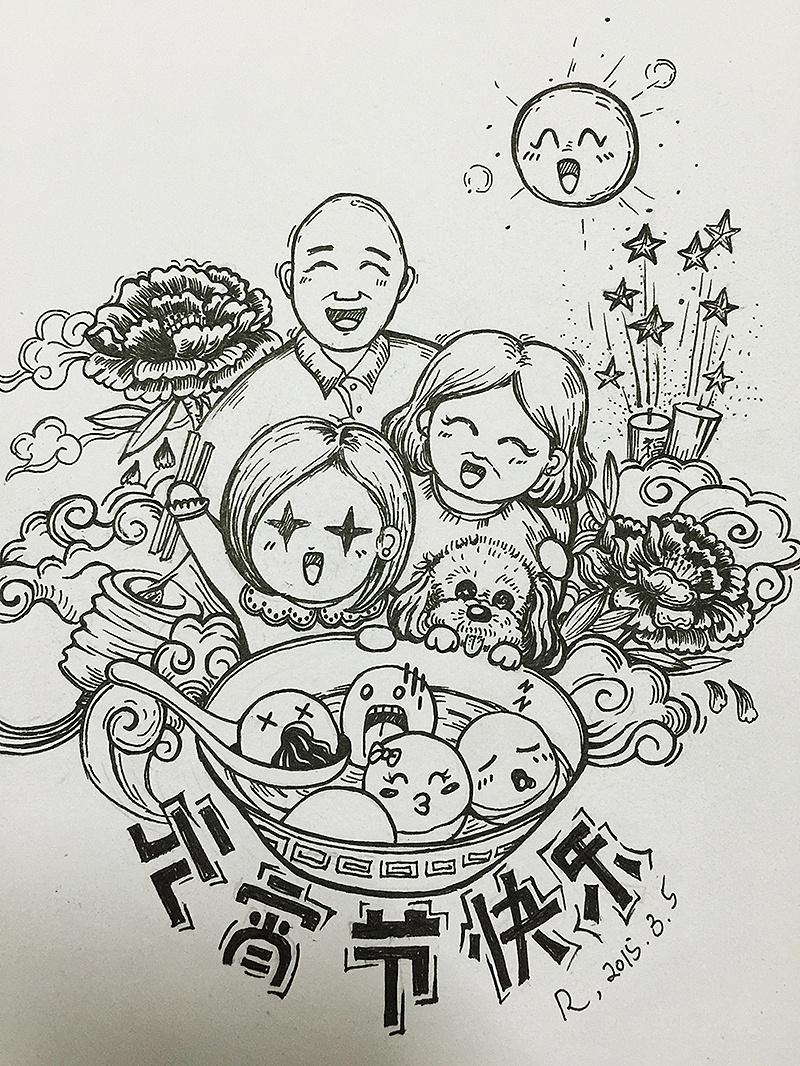 元宵节简笔画