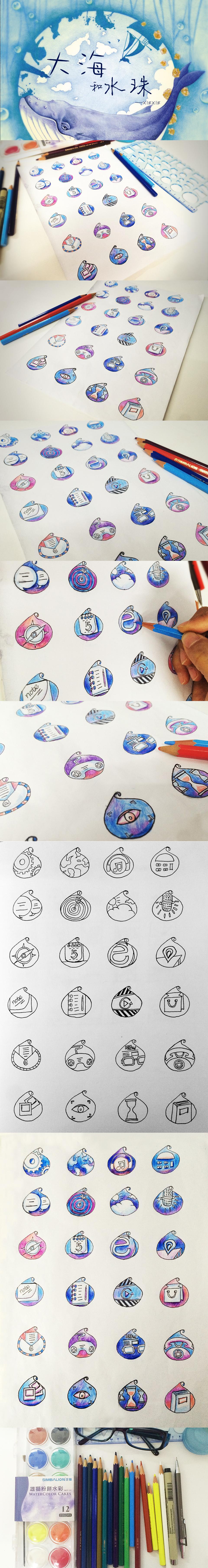 水滴卡通手绘素材